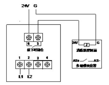 JBF4123B消火栓按钮接线示意图