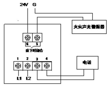 J-SAP-JBF4121B-P手动火灾报警按钮(带电话插孔)接线图
