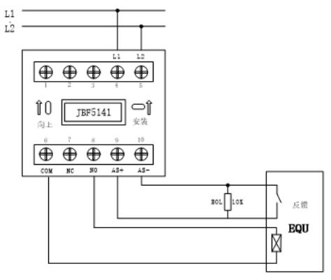 JBF5141输入输出模块接线