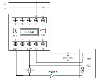 JBF5142输入/输出模块安装接线