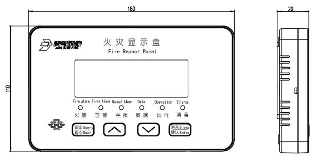 JBF5060火灾显示盘外观尺寸