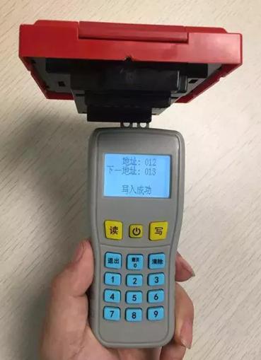 TX6930手持式电子编码器手报编码