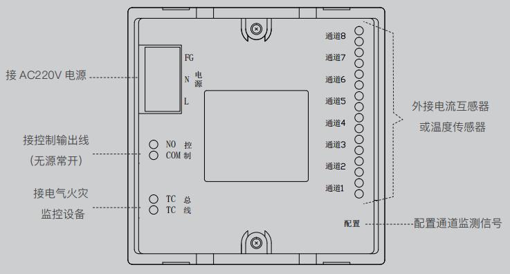 LDT9008EN组合式电气火灾监控探测器接线说明