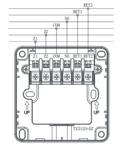 TX3153消火栓按钮接线图