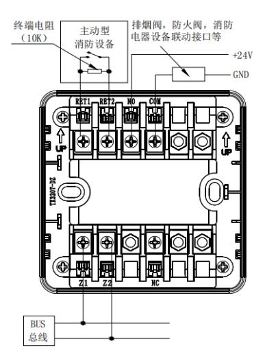 TX3207输入输出模块接线图