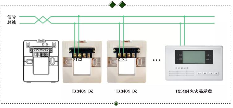 TX3404火灾显示盘接线图