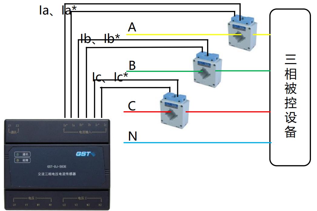 接线方式1