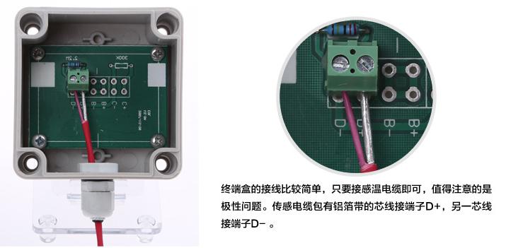 感溫電纜終端盒接線圖 感溫電纜接線方法
