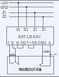 直接驱动一台排烟口或防火阀等(电动脱扣式)设备的接线示意图如图2图片